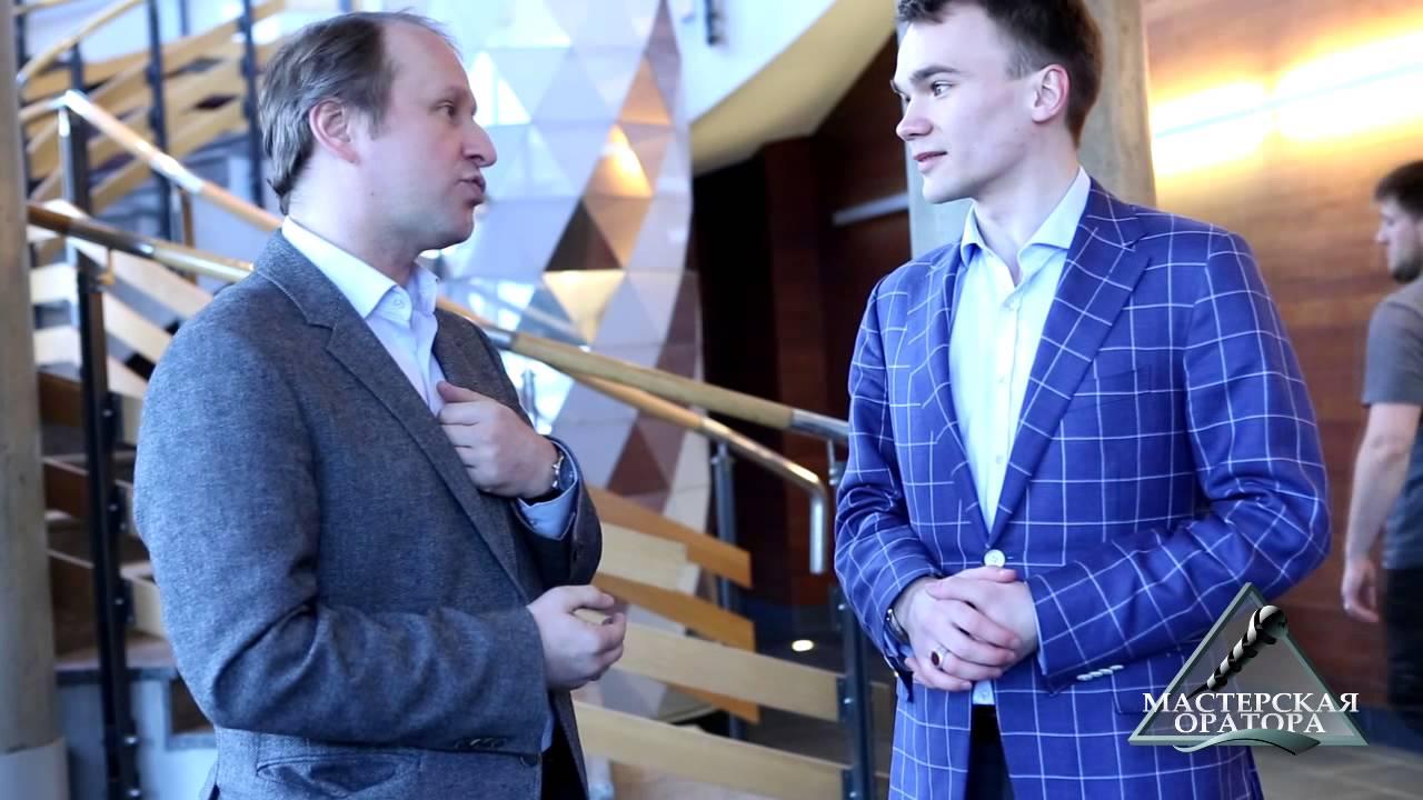 Интервью с Марком Кукушкиным