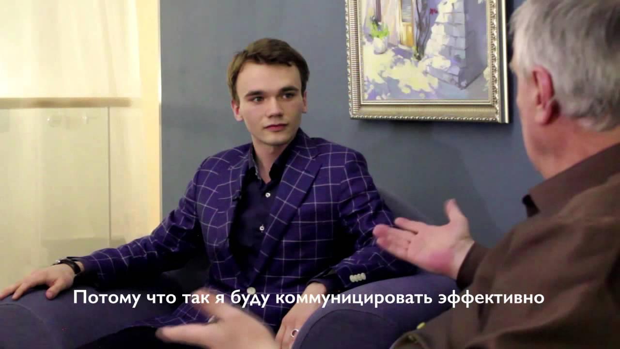 Интервью с Фрэнком Пьюселиком